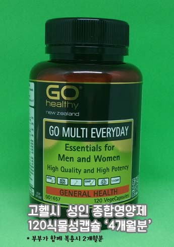 gohealthy_multi_8.jpg